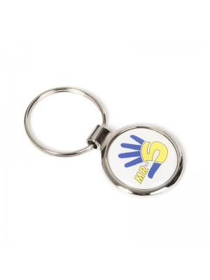 Keyring Give me 5
